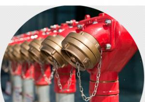 противопожарный водопровод