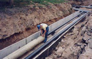центральное водоснабжение
